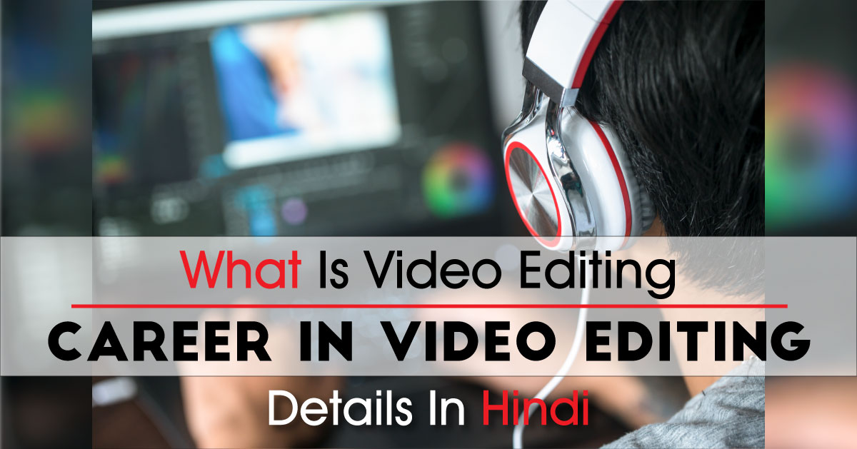 video editing in hindi